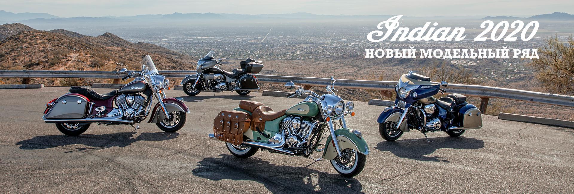 где купить мотоцикл в кредит
